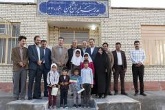 iraneman-hormozgan-schools-20 at 2.50.41 PM (1)