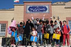 iraneman-ilam-schools-20 at 2.53.01 PM