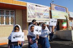 iraneman-kerman-schools-20 at 3.00.02 PM