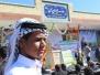 خوزستان ۳۲